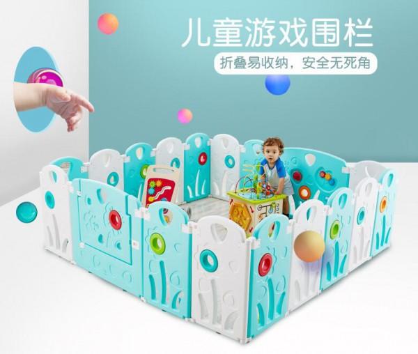 hape围栏  婴童室内游戏围栏 保证宝宝安全每一步