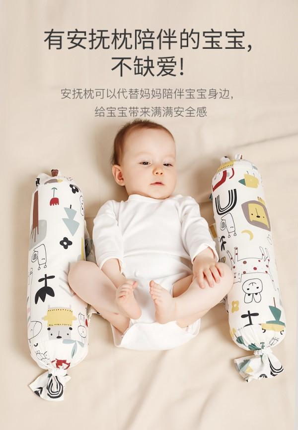 蒂乐婴儿安抚枕 轻柔透气 贴心陪伴 给宝宝如妈妈般满满的安全感