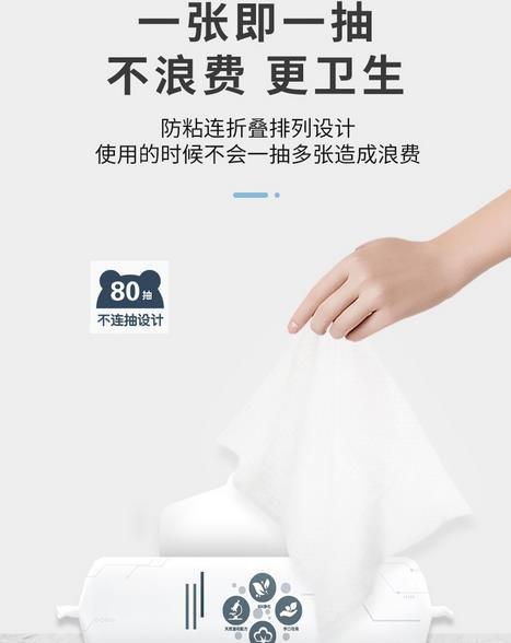 """Kid Clean 憨贝洁婴儿手口湿巾 甄选医用级材质 给宝宝幼嫩肌肤""""布""""一样的柔软轻拭"""