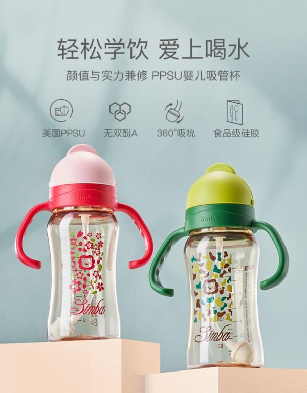 小狮王辛巴PPSU宝宝吸管学饮杯    360°吸吮轻松学饮·让宝宝爱上喝水