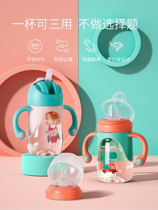 宝宝多大可以用学饮杯   科巢PPSU婴儿童吸管式学饮杯咬合控速·安全防漏防呛