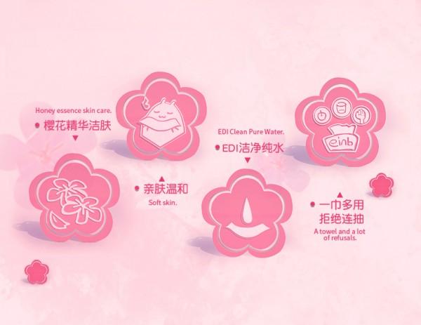怡恩贝婴儿手口湿巾 萃取新鲜樱花汁液·亲肤温和 至宠婴儿娇嫩肌