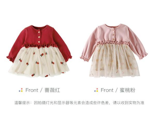 秋日微凉丨赶快给你家小公主准备一件啊咪啦洋气连衣裙套装吧!