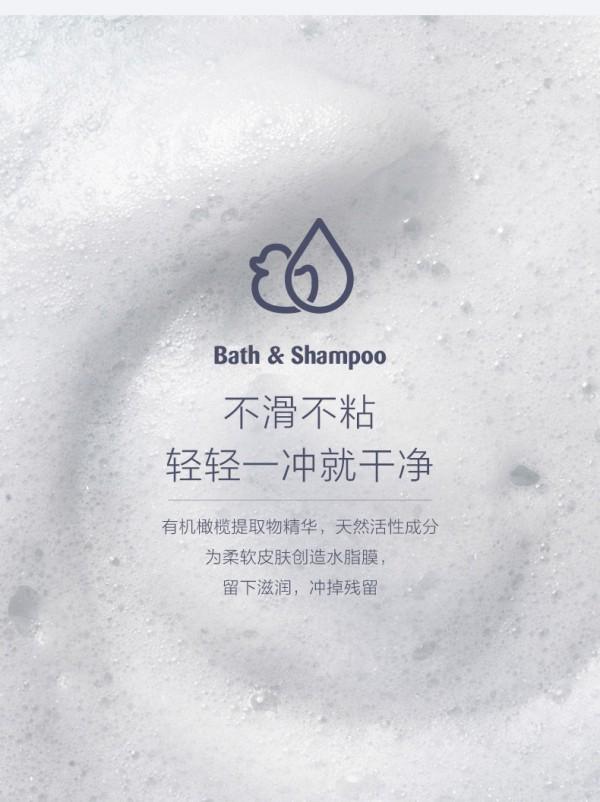 德国哈罗闪婴儿净护洗发水沐浴露 专为新生儿研发 在沐浴中滋养守护宝宝肌肤天然抵御力