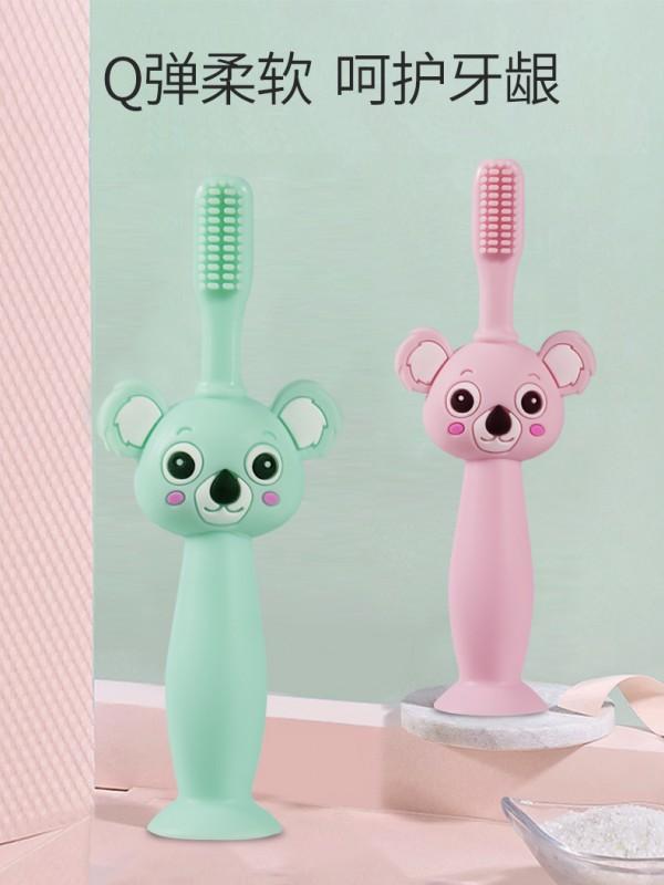 小袋鼠巴布360度婴幼儿硅胶软毛牙刷 360°旋转刷头·刷牙不用找角度
