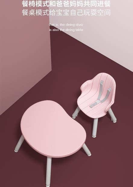小龙哈彼多功能餐椅 原创蘑菇云设计 治愈色系 给宝宝创造一个舒适愉悦的进餐空间