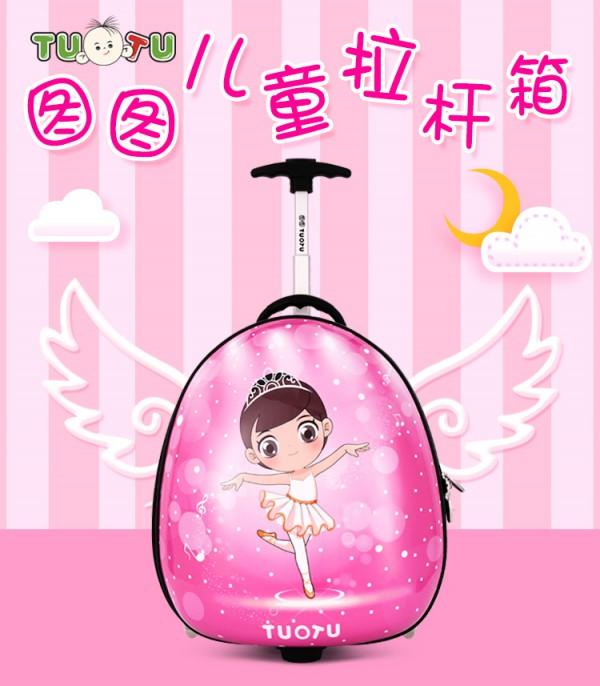 开学季比较适用的幼儿行李箱  图图儿童行李箱  小巧+耐用+超可爱