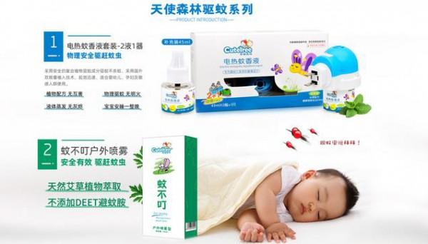 母婴洗护加盟代理什么品牌好?天使森林医用级母婴洗护用品 悉心呵护宝宝每一个春夏秋冬