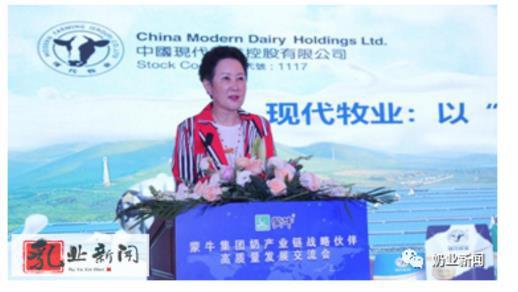 """蒙牛集团在呼和浩特召开""""奶业振兴生态共赢""""奶产业链战略伙伴高质量发展交流会"""