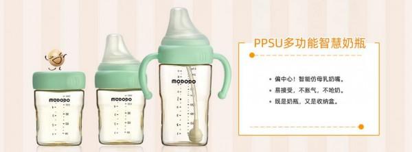 恭贺:广东广州廖女士、云南刘女士成功签约萌嘟嘟奶瓶品牌