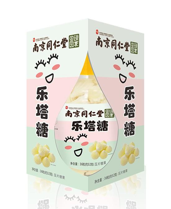 南京同仁堂营养品9月新签  恭祝武汉胡园园:生意兴隆