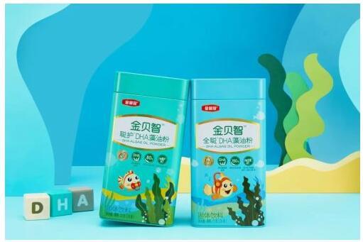 伊利金领冠推出全新子品牌金贝智    为宝宝的营养助力