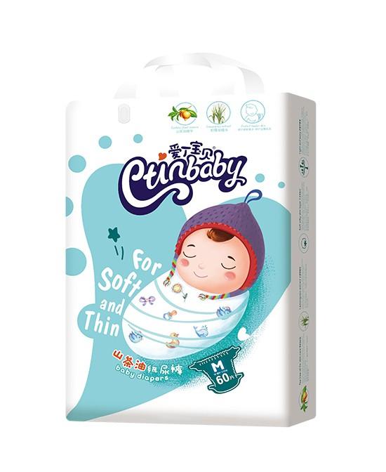 爱丁宝贝山茶油婴儿纸尿裤 一款会呼吸的纸尿裤