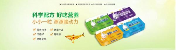 恭賀:皮皮兔嬰童營養輔食品牌新簽廣東廣州張利娟一名代理