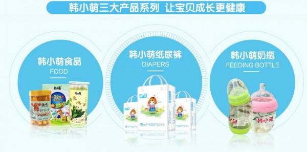 恭贺:韩小萌母婴洗护用品品牌新招贵州贵阳吴幼一名代理