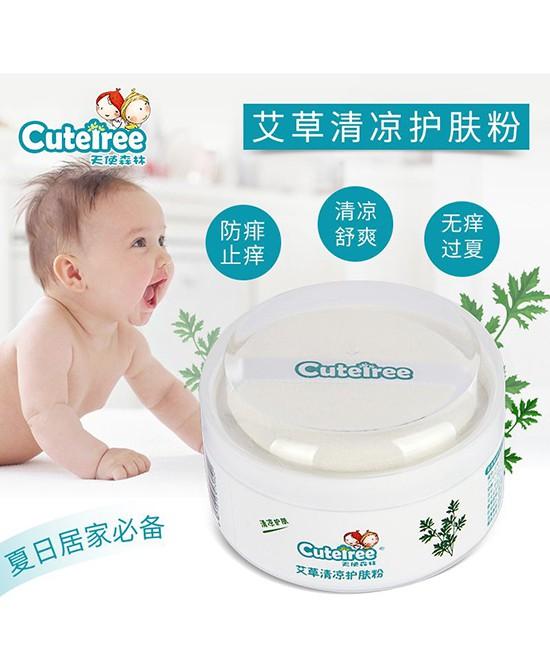 天使森林婴童洗护9月新签云南代理商  恭祝刘女士:生意兴隆