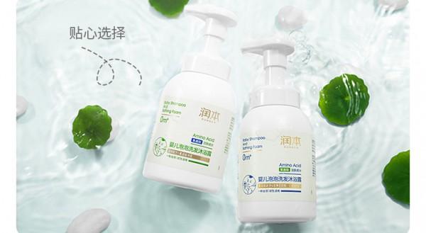 润本婴儿沐浴露洗发水二合一    添加创新类胎脂成分·浴后不干痒