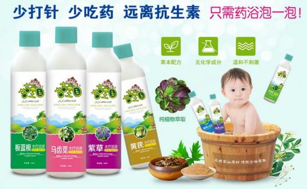 婴幼儿药浴加盟代理什么品牌好?吉吉王国水疗浴液系列 天然草本然植萃 呵护宝宝健康