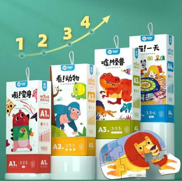 今年大热的拼图玩具,这几条创新趋势你了解吗?