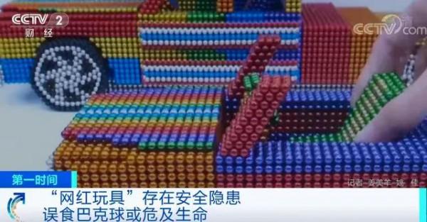 """这类""""网红""""儿童玩具会伤人!家长给孩子选购需谨慎"""