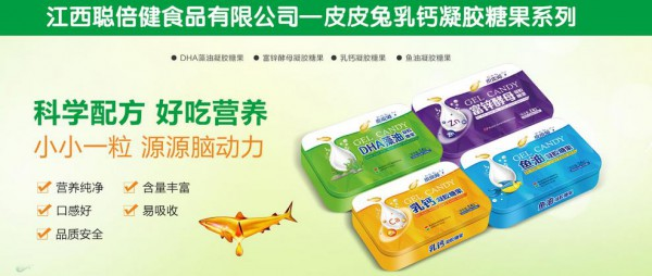 恭贺:广西贵港林经理成功代理皮皮兔营养辅食品牌