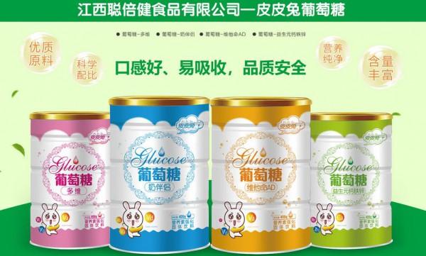恭賀:廣西貴港林經理成功代理皮皮兔營養輔食品牌