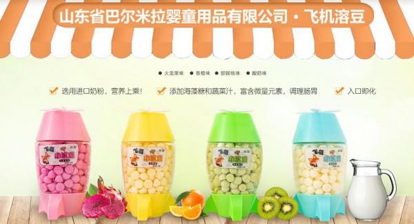 母婴店婴幼儿小零食加盟什么品牌好?蒸雪婴幼儿小零食品牌诚邀您的加盟