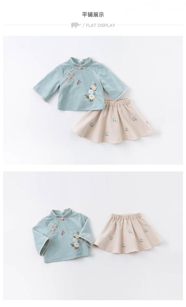 初秋新款上市给小公主挑选一套汉服裙吧!戴维贝拉女童汉服短裙套装 古韵绵绵 让你重寻时尚复古风
