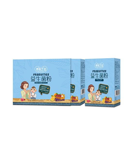 养育之恩婴童营养品再签拿货10万代理商  恭祝:贵州黔东南陈总加入养育之恩