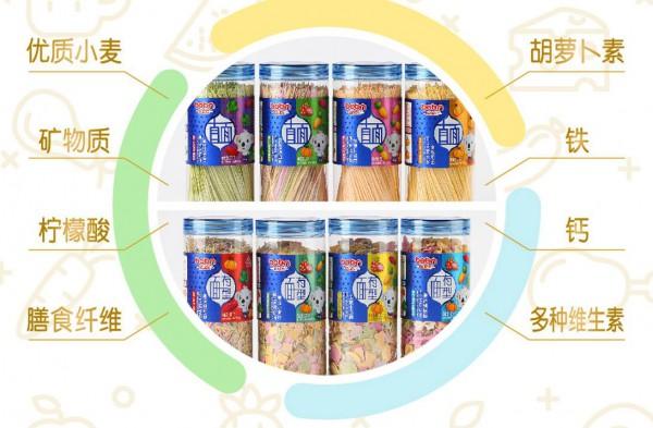 啵啵尼兒童零食9月再簽代理商  恭賀廣東汕頭五建加入到啵啵尼品牌大家庭