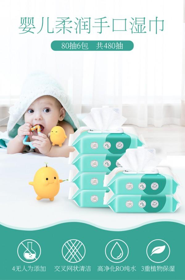 婴儿湿巾选什么品牌好?亲润婴儿柔润手口湿巾·3重植物保湿 清洁更滋润 柔润婴儿肌