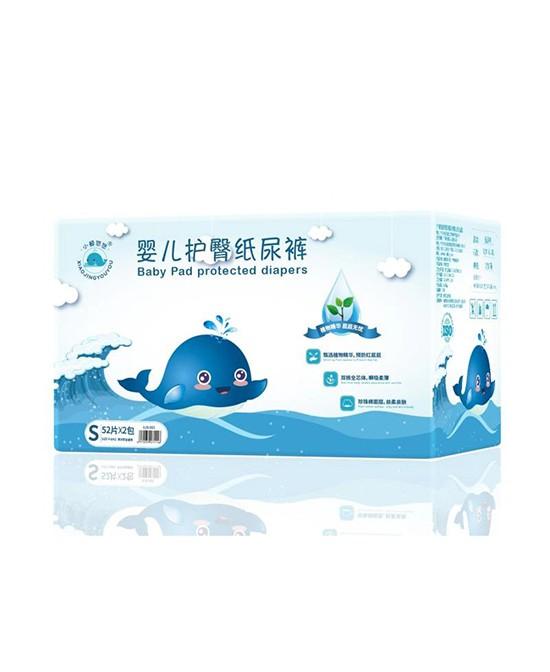 小鯨悠悠紙尿褲成功簽約貴州黔東南母嬰經銷商李女士  恭祝生意興隆