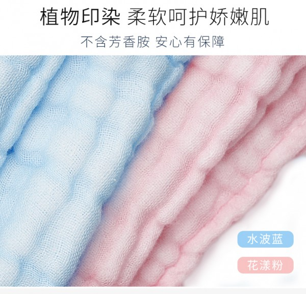 """婴儿浴巾怎么选?十月天使婴儿棉柔泡泡纱浴巾 天然柔软 """"浴""""见温暖"""