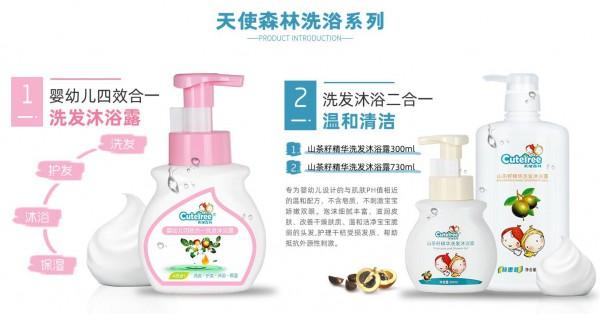 CBME孕婴童展10月将在上海盛大启幕  天使森林将携带旗下明星产品亮相