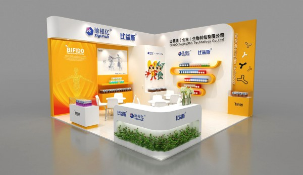 2020期待已久的CBME中国孕婴童展来啦!金秋十月比菲德(北京)与您相约会展 不见不散