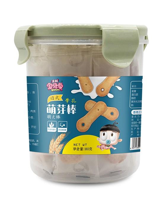 恭賀:正旺寶貝愛嬰童休閑食品品牌新簽山東威海馮女士一名代理