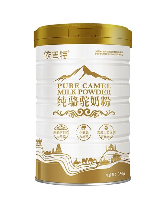 恭贺:依巴特驼奶粉品牌新招广东-广州张老板一名代理商