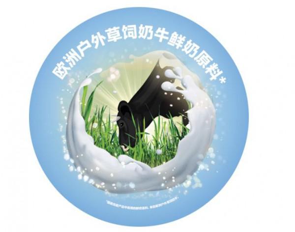 """奶粉新品诺优能PRO荣升进口奶粉排行榜 三重自然营养成宝妈""""新宠"""""""