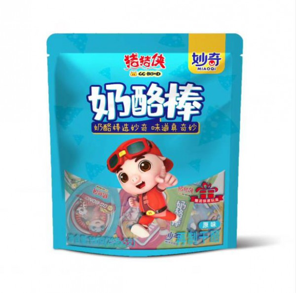 熱烈歡迎:豬豬俠兒童零食品牌入駐全球嬰童網 掀起全國招商新篇章