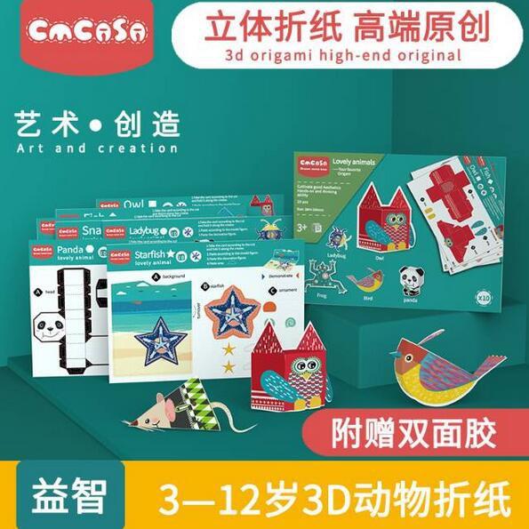 CMCASA可莎诚邀您参加CTE中国玩具展