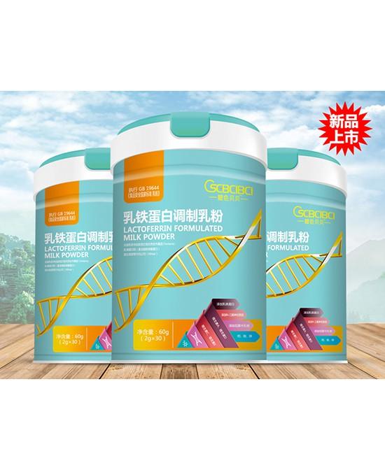 10月代理什么营养品比较好  橙色贝贝营养品再签南京母婴经销商