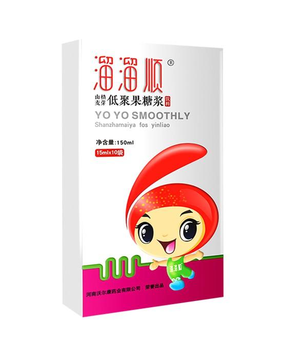 恭贺:河南新乡林配配成功代理溜溜顺低聚果糖浆品牌