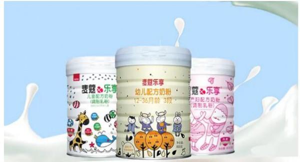 麦蔻配方奶粉营养呵护    为宝宝健康成长助力