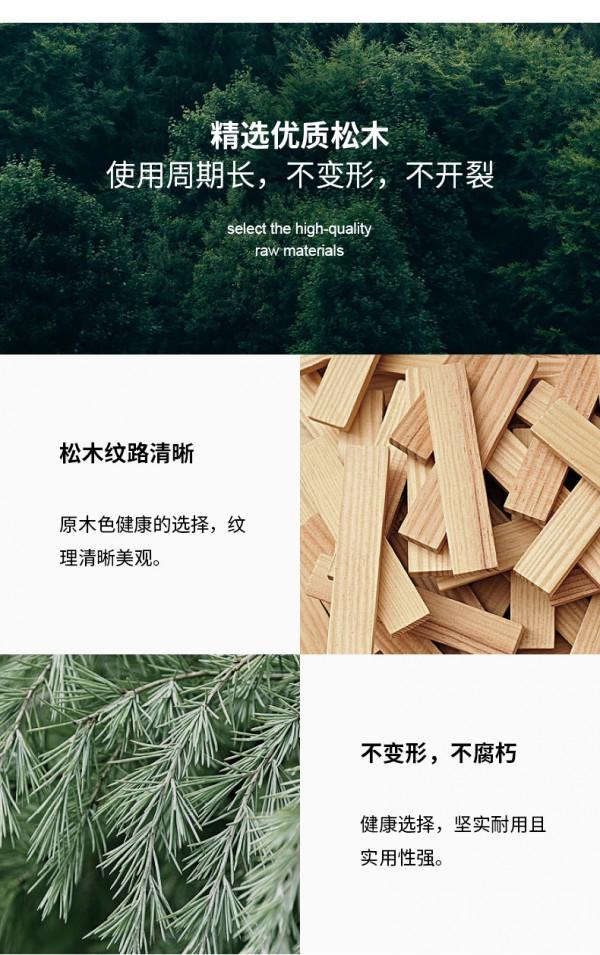 小龙哈彼婴儿床·甄选松木 环保可拼接可移动 多功能陪伴长久不闲置
