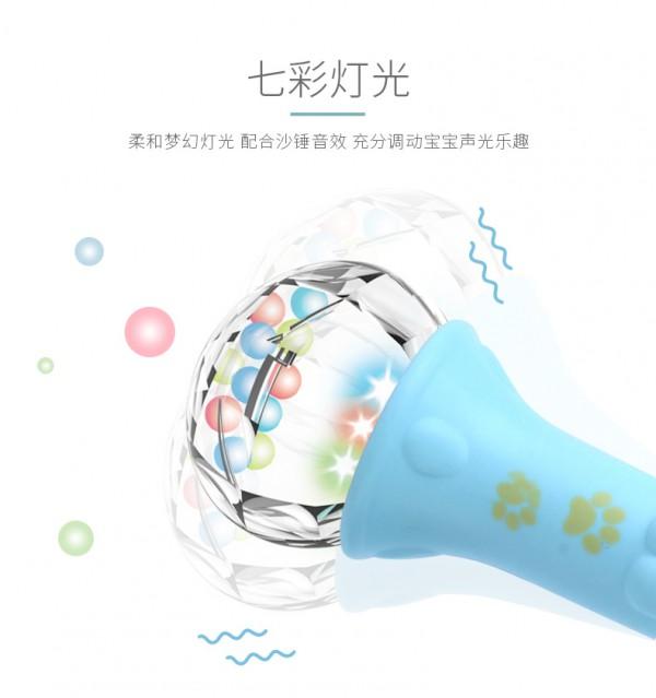 知识花园婴儿磨牙摇铃 让宝宝在磨牙的同时锻炼感官抓握能力