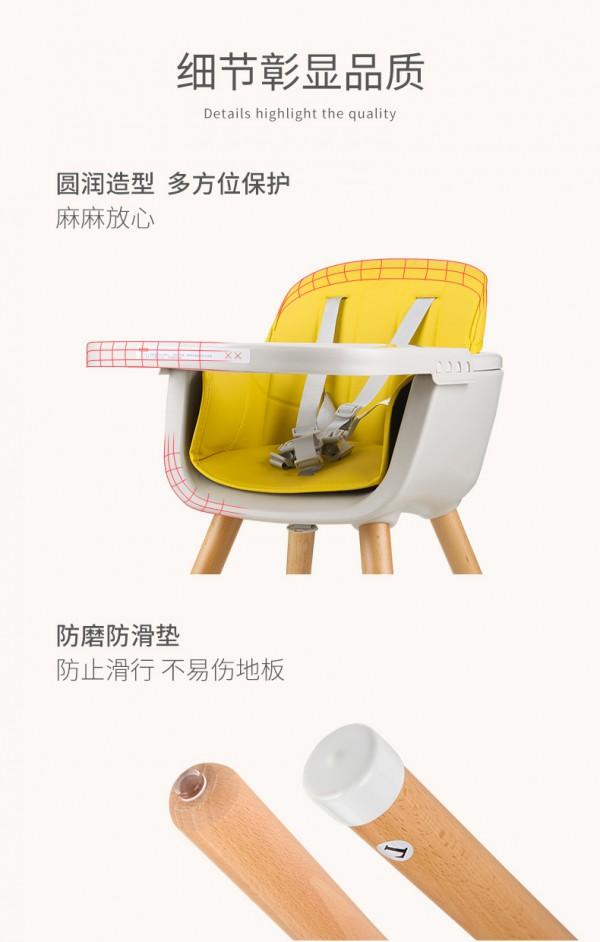 宝宝餐椅怎么选?爱贝迪拉多功能榉木学习餐椅 一款颜值与品质并存的餐椅