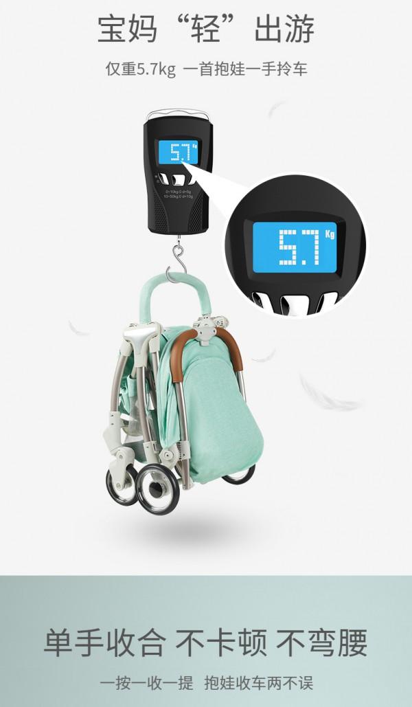 """可优比婴儿推车 轻便小巧 可坐可躺 辣妈带娃""""轻""""出游的常备"""