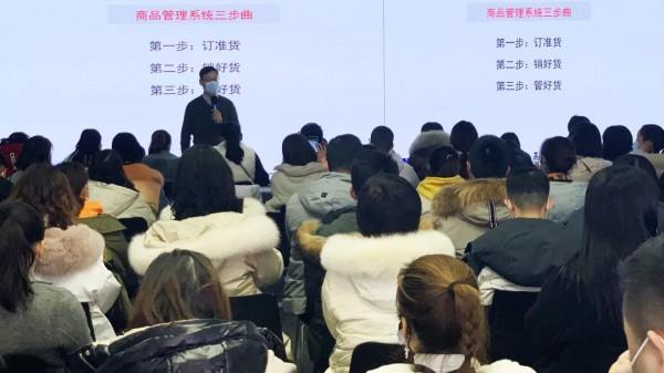 为爱严选丨ABCKIDS 21Q3新品订货会圆满落幕!