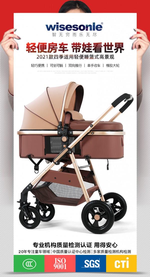 智儿乐高景观婴儿推车 轻便高景观 坐躺皆宜 带娃看风景
