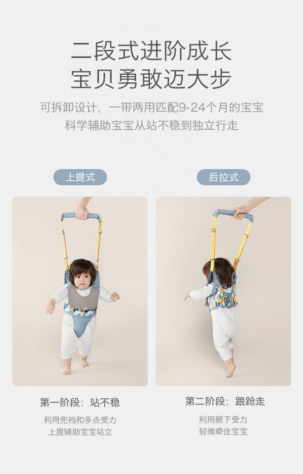 babycare婴幼儿学步带 二段进阶 三点受力 宝宝稳步学行更勇敢
